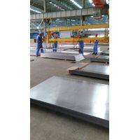 aluminum sheet/plate of 7075