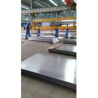aluminum sheet/plate of 7075