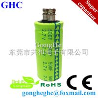 car audio capacitor with 2.7v500f super capacitor