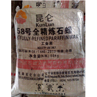 Kunlun Brand Fully Refined Paraffin Wax 68/60 thumbnail image
