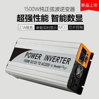 power inverter 1500watt