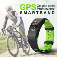 P5 real GPS position smart outdoor sports wristband