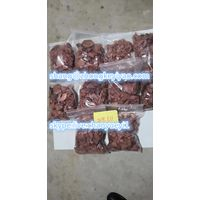 BMDP bmdp good quality and high purity bmdp CAS NO.1823274-68-5 thumbnail image