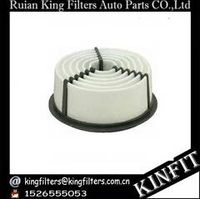 Air Filter For Air Supply 13780-82400