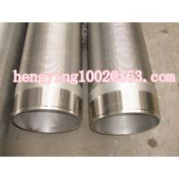 Hot sale wire wrapped screen pipe for water treatment thumbnail image