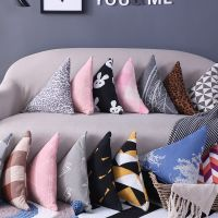 Fashion Pillow Woolen Knitted Geometric Seat Back Cushions Triangle Sofa Chair Decorative Pillows