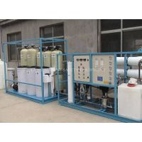 Marine Seawater Reverse Osmosis Desalination Plant