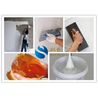 Potassium Soap (soft soap) Lubricant wall putty thumbnail image