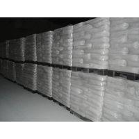 Aluminium Hydroxide