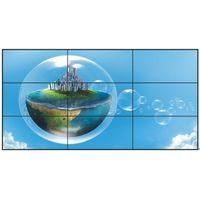 46 LCD Video Wall