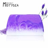 Hot selling lavender milk essential oil handmade soap 110g/pcs for Bulk buying, Wholesale, OEM / ODM thumbnail image