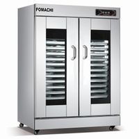 Commercial Bread Proofer 2 Glass Doors Electric Dough Proofer 32 Plates Small Bread Proofer Price FM