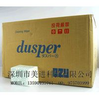 Japan original inported ozu dusper K3 cleaning paper professional optical lens wiper K-3 80X100cm 50