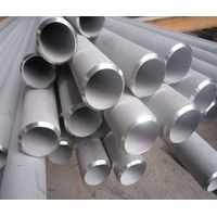 nickel alloy pipe thumbnail image