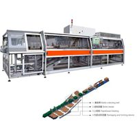 One-piece Carton Wrapping Machine LC-ZX45 thumbnail image