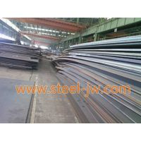 A517 Grade Ahigh tensile steel plate