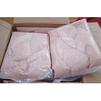 Frozen Halal Chicken Breast Boneless Skinless thumbnail image
