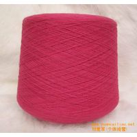 wool cashmere yarn