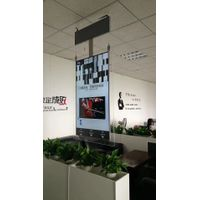 Ultra Thin Double-sided Hanging LCD Digital Signage Kiosk for Advertising thumbnail image