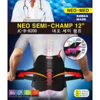 JC-B-8200 NEO SEMI-CHAMP 12""
