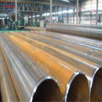Straight Seam Steel Pipe thumbnail image