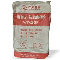 PVC paste resin thumbnail image