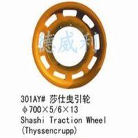 elevator traction wheel/elevator wheels/elevator parts/deweili elevaor