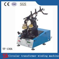 YF-130A circular transformer CNC winding machine