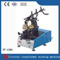 YF-130A circular transformer CNC winding machine