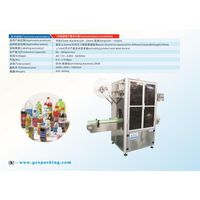 GZX-6000 Automatic sleeve labeling machine thumbnail image
