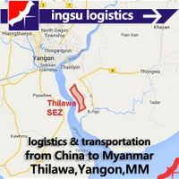freight forwarding services company from China to Thilawa,Myanamr