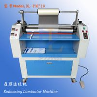 27 inch Embossing Laminator machine