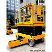 Electric Scissor Lift Aerial Work Platform