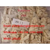 BKEBDP BKEBDB eu Eutylones ebk gbk crystal light tan color hot sale Wickr:yilia23