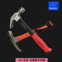 Claw hammer, nail hammer