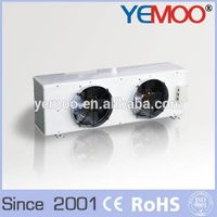YEMOO DL series chiller evaporator cold room heat exchanger evaporator thumbnail image