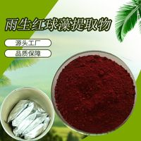 Astaxanthin, a natural raw material of Haematococcus pluvialis extract, ranges from 1% to 98%. thumbnail image