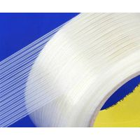 Appliance Parts Fixing Mono Direction Clean Removal Filament Tape thumbnail image