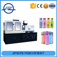China one step sports bottle making machine
