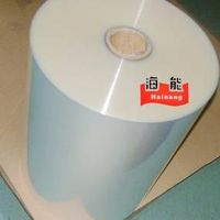 BOPP FILM FOR FOOD PACKAGE
