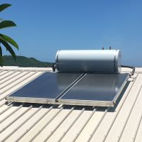 Solar Keymark Certificate Integrated Flat Plate Thermosyphon Solar Hot Water Heater thumbnail image