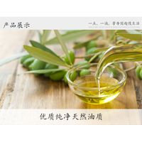 sweet basil oil/essential oil/plant extract/fragrance/ocimum basilicum