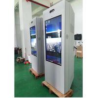 Outdoor Business 47 Inch Lcd Monitor Hdmi Waterproof Samsung Syncmaster Digital Signage thumbnail image