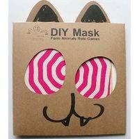 Animal Design DIY Mask thumbnail image