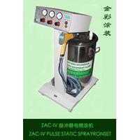 ZAC-IV pulse static powde coating machine