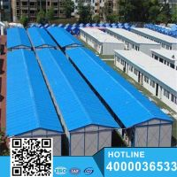 Cheap new mobile home prefab houses made in china
