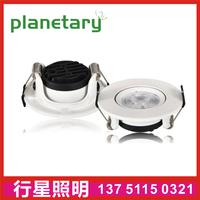 Ultra-thin spotlight high-power COB downlight embedded bull-eye cat-eye small spotlight-planetary li