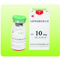 Pirarubicin Hydrochloride for Injection 10mg