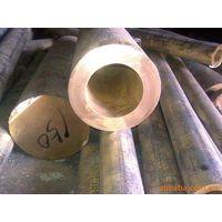 TP2 copper tube thumbnail image