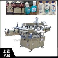 Automatic Double Sides Hand Sanitizer Gel Disinfectant Self Adhesive Sticker Bottle Labeling Machine thumbnail image
